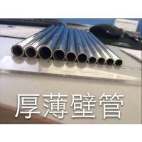 316不锈钢流体无缝管