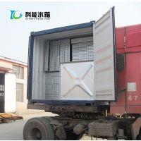 欢迎选购热镀锌水箱 科能定制Q235装配式镀锌水箱 物美价廉