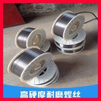 户功牌/D266高锰钢堆焊焊条