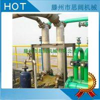 热销冬季专用高效汽水换热器/螺旋管缠绕式换热器