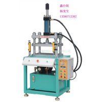 供应油压裁切机|PVC膜、不干胶冲切油压机