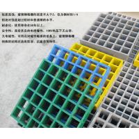 钢格栅盖板|玻璃钢平台格板|地下停车场用钢格板