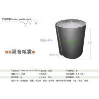 地面隔音材料规格 隔音垫材质