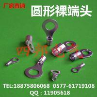 供应优质圆形裸端子RNB1.25-8L 环形冷压接线端子 铜鼻子