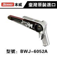 台湾原装进口本威气动工具 气动砂带机打磨机BWJ-6052A 厂家直销