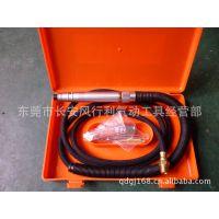 台湾一品打磨机 气动打磨机 抛光刻磨机,风磨笔GP-260