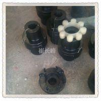 厂家供应优质铸钢(ML型)梅花联轴器 发货迅速 质优价廉