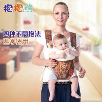 抱抱熊婴儿背带 多功能夏季透气背带 宝宝背带抱带小孩背带9091