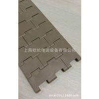 莱克斯诺链板 TableTop输送机链板 4705网带 38.1节距塑料网带