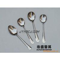 供应不锈钢餐具 西餐刀叉匙 筷子 勺瓢 餐具附件