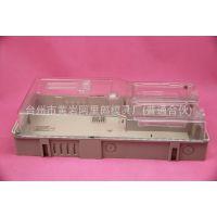 塑料电表箱注塑模具