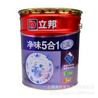 立邦漆 厂方代理瓷立邦120净味五合一内墙墙面漆  环保涂料5/15升