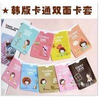 卡套韩国可爱卡通卡位妞子卡包 饼干女孩公交卡夹2卡包卡套现货11