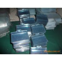 PVC厂牌袋,吊牌,名片本内页,书套,文件夹,五金袋,磨砂PVC袋