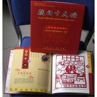 西安民间工艺品剪纸供应,陕西特色礼品十大怪剪纸册子剪纸相框