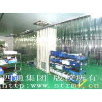 供应PVC透明空调冷气软门帘、塑料软帘