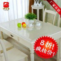 限时促销 防油软玻璃塑料桌布台布PVC防水透明餐桌布家加厚桌垫