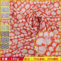 【工艺】热销款网格雪花针织毛织布料提花厂家订做批发wb030