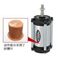 FUJIKURA日本藤仓气缸珠江总代理型号齐全现货低价促销基础型fc-50-64