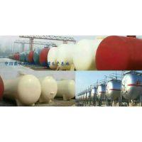 供应山东青岛即墨液化石油气储罐生产厂家【官网】规格齐全5--200立方。