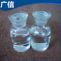 广告片 复合片 透明软硬片 专用 有机锡 PVC复合热稳定剂