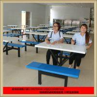 顺德玻璃钢连体餐桌椅组合 食堂4人座餐桌椅价格 饭堂餐桌椅定制
