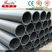 河北PE管厂家批发优质HDPE管材管件