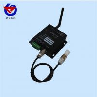 建大仁科WIFI单探头温湿度变送器RS-WIFI-D