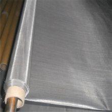 2000目不锈钢丝网 不锈钢丝网价格 吸尘器过滤网