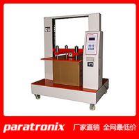 济南普创B1000厂家直销 纸箱/纸盒压力试验机 数显抗压机