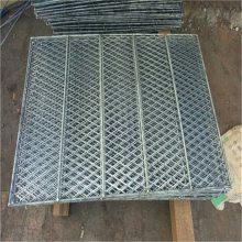 不锈钢钢板网 钢板网厂 脚踏网