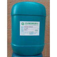 什么东西溶解下水管道的油垢 如何溶解剂管道油垢净彻油污清洗剂