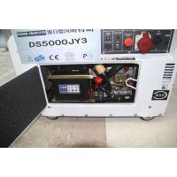 萨登静音柴油发电机6千瓦DS5000JY3