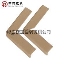 荣丽供应合肥瑶海纸护角 厂家订做石材打包护角条抗压强