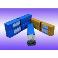 明溪Z308纯镍铸铁电焊条 EZNi-1纯镍铸铁电焊条 Z308纯镍铸铁电焊条