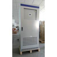 30KW太阳能逆变器(YX-30KW/380V)_深圳市粤兴电力设备有限公司