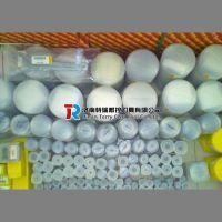 济南山特维克硬质合金钻头R840-0850-50-A1A1220