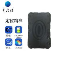 深圳厂家直销 车武仕 ks2016 带强磁免接线GPS定位防盗 超长待机3年
