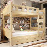 成都公寓床 实木公寓床实木学生床
