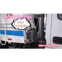 东风后装式压缩垃圾车改装厂15897612260