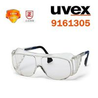 uvex优唯斯,常州西亚(图),uvex优唯斯眼镜