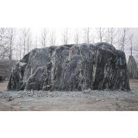 【星瀚雕塑】供应曲阳雪浪石,晚霞红风景石,千层石假山,上水石盆景,曲阳汉白玉风景石。