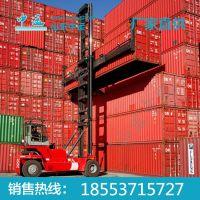 中运集装箱堆高机 集装箱堆高机特点