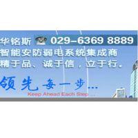 陕西华铭斯专业海康大华视频监控1080P高清设备安装维护服务