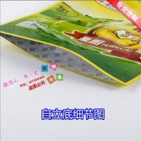 厂家订做鸡精吸嘴自立袋 50G调料复合袋包装袋 250G食品级酱料花椒粉阴阳袋