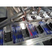 欧标009号圆珠笔自动下料装盒机包装生产线