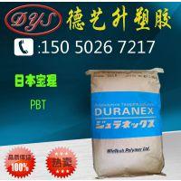 日本宝理PBT DURANEX 6302T,30%矿物增强PBT注塑级/低摩擦系数