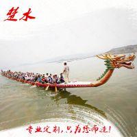 纯手工打造木质国际标准22人玻璃钢手划比赛龙舟中国漂流船送鼓浆服务类船