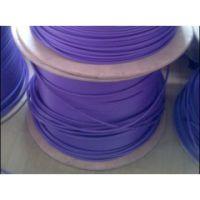 6XV1831-2L西门子紫色拖缆 可弯曲3百万次