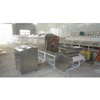 供应微波竹筷子烘干灭菌设备|工业烘干灭菌设备